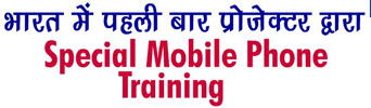 mobile repair institute in delhi